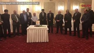 Xera Maqul Mirze Cholo bajare Ufa Bashkorstan