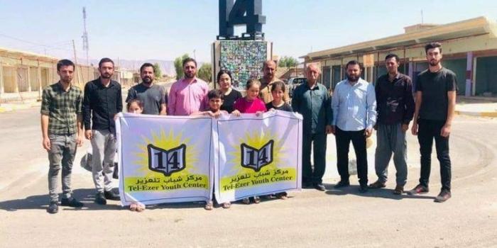 Езидский добровольный центр молодёжи Тэль-Азир