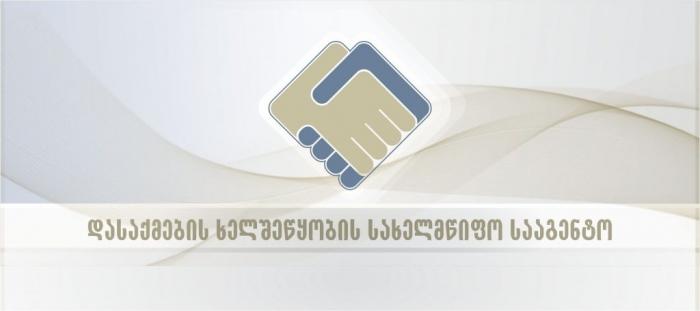 2021/02/67876-1613476979.jpg